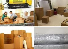 Fast Mover Shifting Packing