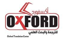 مطلوب طباع خبرة بالشؤون والجوازات ،، سريع عربي انجليزي/60669606