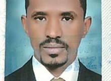 محاسب سوداني ابحث عن عمل