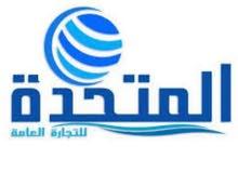 تقدم الشركة المتحدة لنقل الأثاث أفضل الخدمات 0795733701