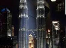 رحلة إلى ماليزيا