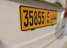 ح 35855