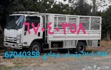 نقل عفش فك وتركيب خدمه 24ساعه وانيت وهافلوري