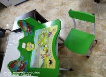 مكتب أطفال تصفية