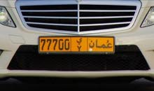 77700 ي