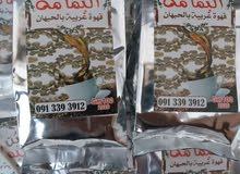 قهوة عربيه بالحبهان