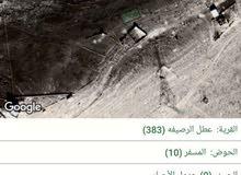 ارض للبيع مساحه 414 متر مربع