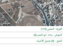 قطعه تجاري طريق اربد عمان قريبه من هابي لاند على ثلاث شوارع