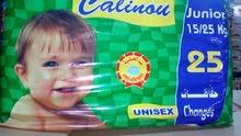 حفاضات الاطفال كالينو