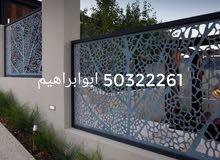حداد مظلات 50322261 ابوابراهيم