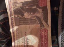 نقود مصرية قديمة