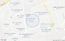 قطعة ارض 250 م للبيع في بغداد المخابرات
