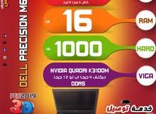 DELL PRECISION M6800 CORE I7 رمات 16 هارد 1TB بفيجاNVIDIA QUADRI K3100M DDR5