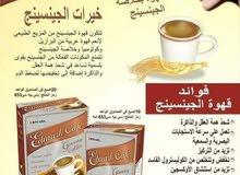 قهوه آمنه بمكونات طبيعيه