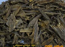 أجود أنواع العود ( بروناي سيوفي فااااخر )