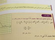 مدرس أول رياضيات واحصاء خبرة طويلة بمناهج الكويت 50570073