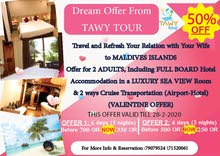 رحلات عمان المالديف عمان خصم عيد الحب  50%