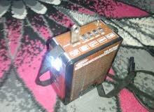 راديو وصب