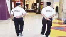 مطلوب حراس أمن (سعوديين فقط)