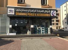 طلب موظفة عمانية يفضل من سكان الموالح العمل في معرض لأحواض السباحة الفايبر جلاس