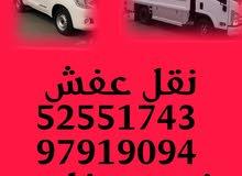 وانيت + هاف لوري جميع مناطق الكويت نقل عفش 52551743
