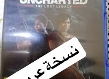 Uncharted the lost legacy عربي