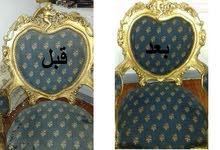 شركات تنظيف انتريهات وصالونات فى مصر