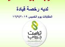 للعمل لدي شركة مياه معدنية بالسعودية مطلوب الاتي / للمصريين فقط.