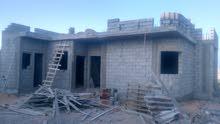 منزل هيكل مصقف للبيع