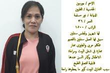 بوجد خادمات للتنازل(باسعار مناسبه)الفلبين/بنجلادش/0501350003