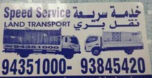 CarsTransport and delivery of  Oman + UAE