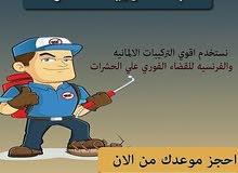 تنظيف الفلل والقصور والمباني وغسيل الفرش والسجاد والكنب والموكيت والستائر