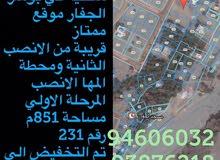 للبيع ارض سكنية في بوشر الانصب الجفار