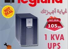 وحدات تخزين الطاقة UPS  للأجهزة الالكترونية من نوع Legrand بسعة KVA1