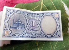 old kuwait & Egypt notes