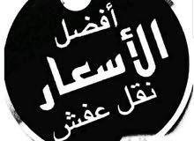 ابو حسين لنقل العفش فك ونقل وتركيب ت 55655835 جميع انواع غرف النوم kbufu