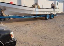 قارب 23 قابل للتفاوض