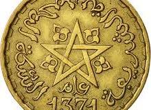 العملة المبحوث عنها من طرف المغاربة