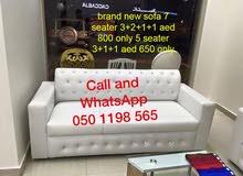 عرض كبير بيع العلامة التجارية الجديدة أريكة مجموعة