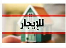 Jabal Al Zohor neighborhood Amman city -  sqm apartment for rent