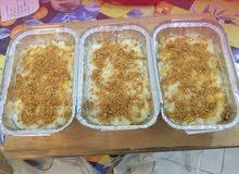 Kabayan foods - Philippines desserts