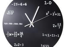 مدرس رياضيات لجميع المراحل ابتدائى ومتوسط وثانوى 65190360
