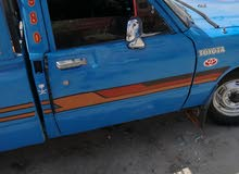 Toyota Aristo Older than 1970 For sale - Blue color