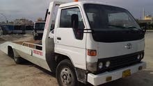 Now a Van is for sale at a special price