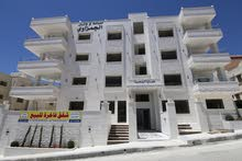 شقة للبيع بمنطقة الكوم-شفا بدران بمساحة 214م قيد التشطيب والتسليم بشهر7