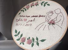 alm_embroidery