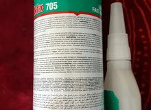 Akfix 705 Fast Adhesive available for retail and bulk sale