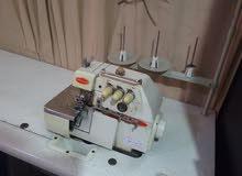 Overlock Machine For Sale