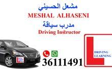 معلم سياقة  driving instructor