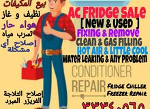 Ac Fridge Sale, Repair, Gas Filling and Fan Work,Little Cooling,All Type Problem